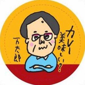 上野 万太郎