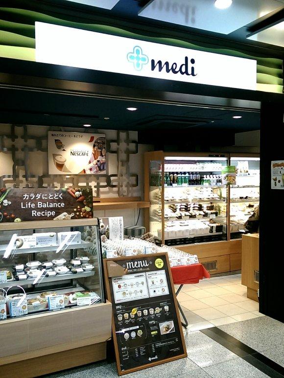 【神戸三宮駅ナカ】美味しくて身体に優しい健康的なモーニング