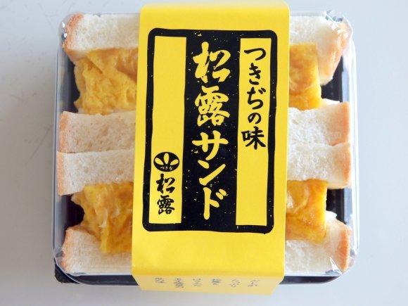 都内で味わえる絶品卵料理!食べに行くべき名物メニュー7選