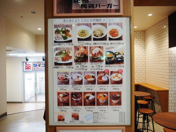表参道の人気カフェが和歌山に!限定「パンダパンケーキ」がかわいすぎる