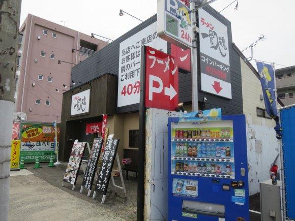 全て豚骨!全て新店!福岡市および近郊のお勧めラーメン店6軒