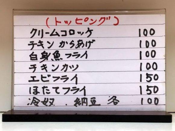 どれも安くて魅力的!学生街にあって欲しい、ボリューム満点の洋食の老舗
