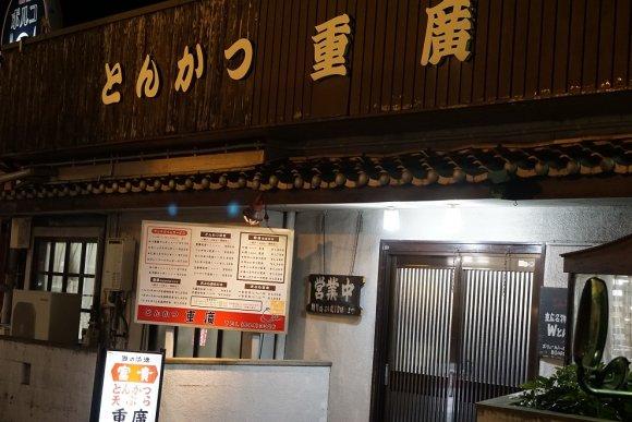 満腹になること間違いなし!盛りが最高な福岡のトンカツ専門店