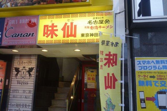 あの話題のお店も!グルメの街・神田で「今」食べに行くべき注目店3選