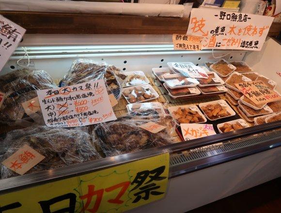 刺身やフライなど魚介のつまみが豊富!築地の仲卸直営店が営む海鮮居酒屋
