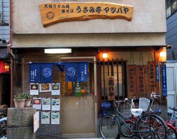 大阪人はうどんをおかずにごはんを食べる?ダシが旨い「おじやうどん」