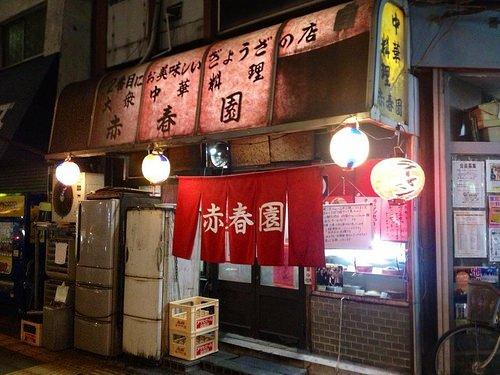 向上心の証!京都・大阪の「2番目に美味しい」餃子店2軒!