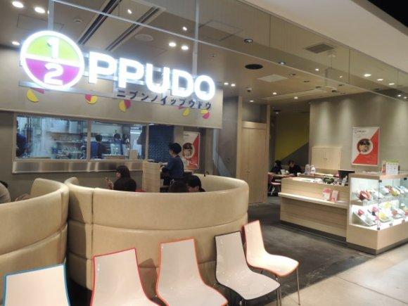 駅直結で雨の日も安心!2019年に渋谷に開店した2つの注目ラーメン店