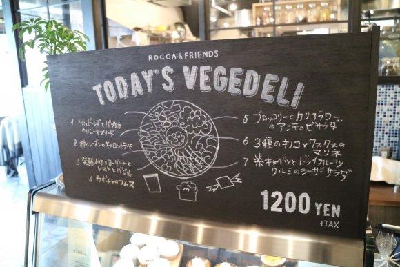 ベジデリボウルって知ってる?カラフルでヘルシーな山盛り野菜