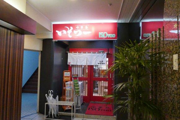 飲んだ帰りに寄れる貴重な店!すすきの駅近で深夜まで営業している中華店