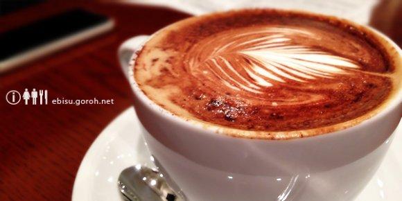 恵比寿で、自家焙煎の美味しい珈琲が飲めるカフェ&喫茶店3選