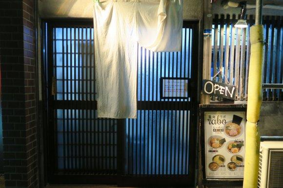 【永久保存版】マニア厳選!超激戦の渋谷区で押さえておくべき実力店4選