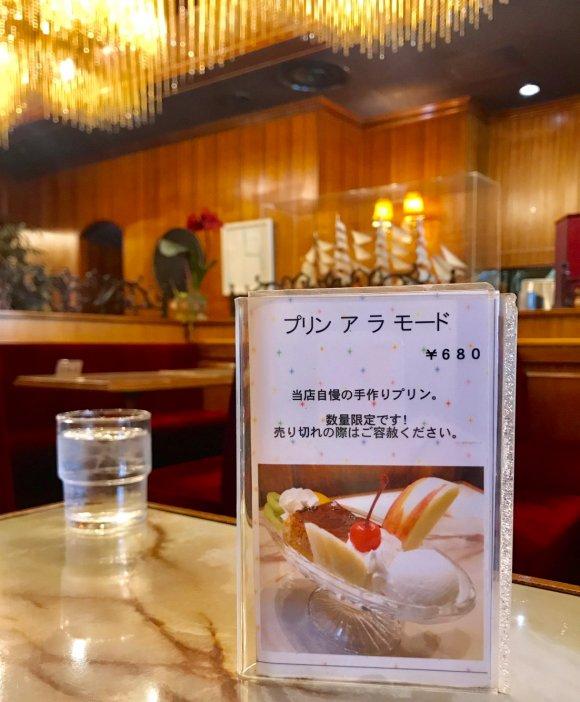 昭和23年創業!固めプリンが美味しい何度も行きたくなるレトロな喫茶店