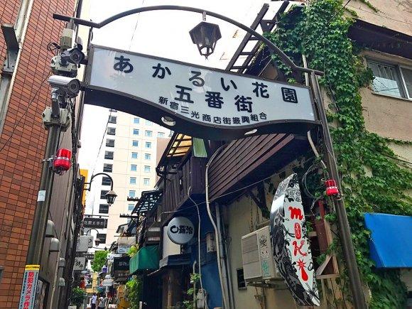 今、新宿ゴールデン街のカレーがアツい!個性派ランチ間借りカレー3選