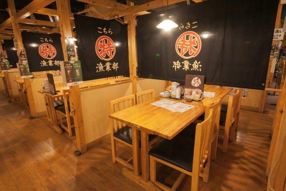 【新宿】まさに最強コスパ!新鮮刺身・手巻き食べ飲み放題が2880円~