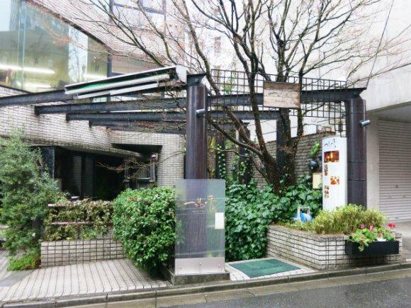 渋谷名物「ハチ公ソース」を使用!70年の歴史を誇る焼きそば