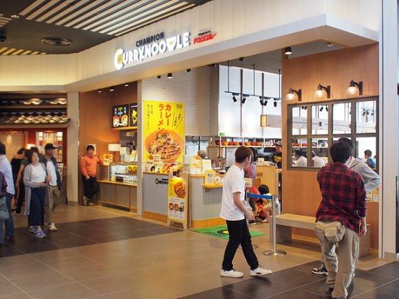 金沢カレーの元祖・チャンピオンカレーが手がける!カレーラーメン専門店
