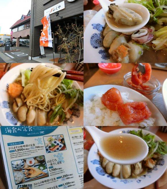 明太子屋さんにバス営業所!意外な場所で味わえる美味しいちゃんぽん4選