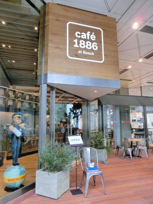 渋谷に新店誕生!独大手メーカーのカフェで本格グルメサンドを