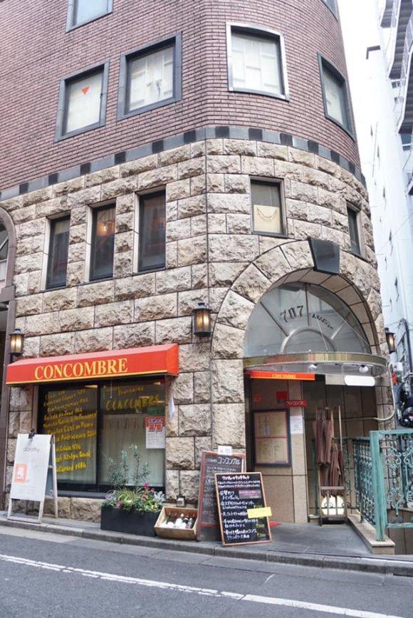 本格ビストロランチが1150円から!渋谷駅近くで満足度が高い人気の店
