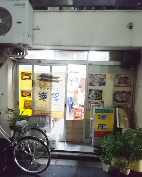 サムギョプサルもブデチゲもド迫力のマウンテン!!で、最強コスパのお店