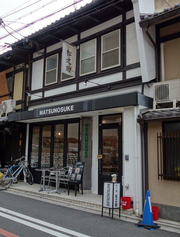いつもと違う朝ごはんはいかが?早起きして行きたい京都のモーニング3軒