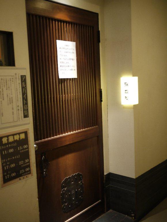 そば屋で日本酒こそ大人の楽しみ!こだわりの酒と肴がいただける素敵空間