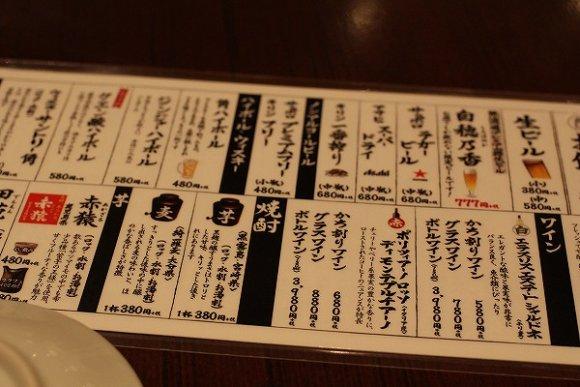 築地の老舗でお寿司、しかも気軽に!カウンターは雰囲気も良し