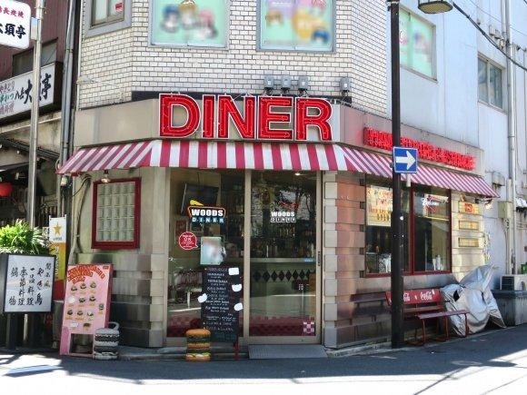 駅近で便利!名古屋の主要駅周辺で絶対行くべきハンバーガーショップ5選
