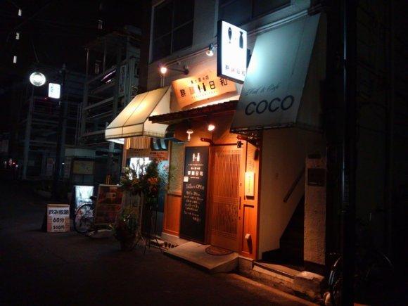 日本酒が280円から楽しめる!飲兵衛なら再訪したくなる魚が美味しい店