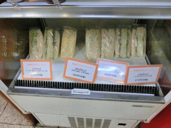 【喜福堂】創業100年以上!クリームパンとあんぱんが名物のパン屋さん