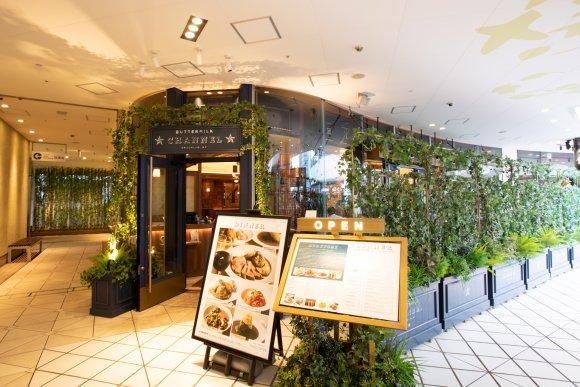 名物メニューに飲み放題付で3500円!NYの人気店が横浜にオープン!