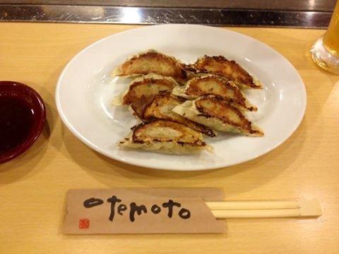 【餃子】全部同じ店名!?3つの『三よ志』を食べ歩き!@大阪