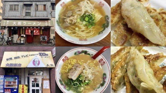 """美味しい激安餃子でセンベロできる!屋号に""""大阪""""を掲げる伝説の2軒"""