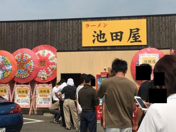 関西で名を馳せる二郎系ラーメン「ラーメン池田屋」が福井市にオープン!