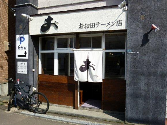 すべて一杯500円!札幌の安くて美味しいコスパ抜群のラーメン店5軒