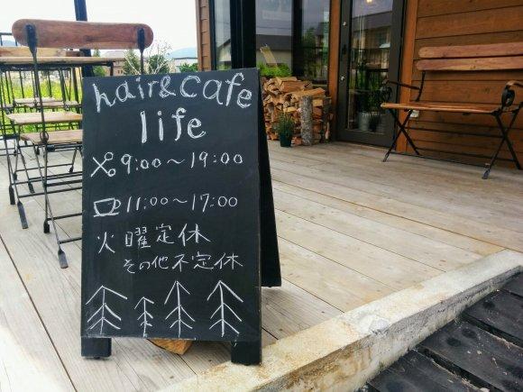 ドライブがてら訪れたい!美容室併設のカフェで味わう絶品カレーランチ
