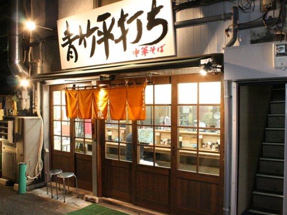 東京で白河ラーメンの総本山『とら食堂』の味が堪能ができる名店『吉兆』