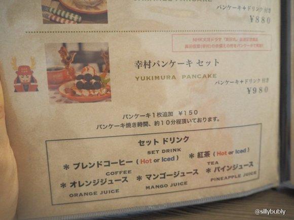 「赤備え」でいざ出陣!真田幸村の兜を表現したインパクト大のパンケーキ