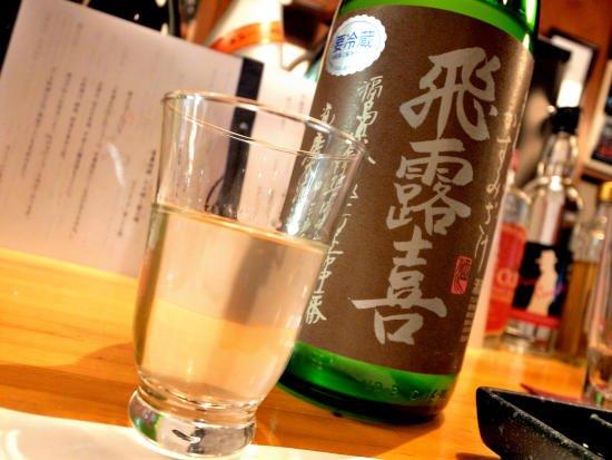 珍しい日本酒がズラリ!日本酒ファンが遠方から集う尼崎の名店