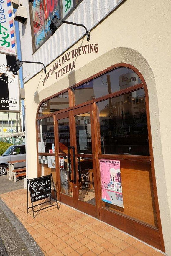 土日は昼から飲める!横浜で工場直送のクラフトビールを満喫できるお店