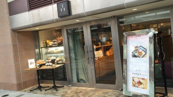 吉祥寺のオシャレすぎるカフェでたっぷりグラノーラの朝食を