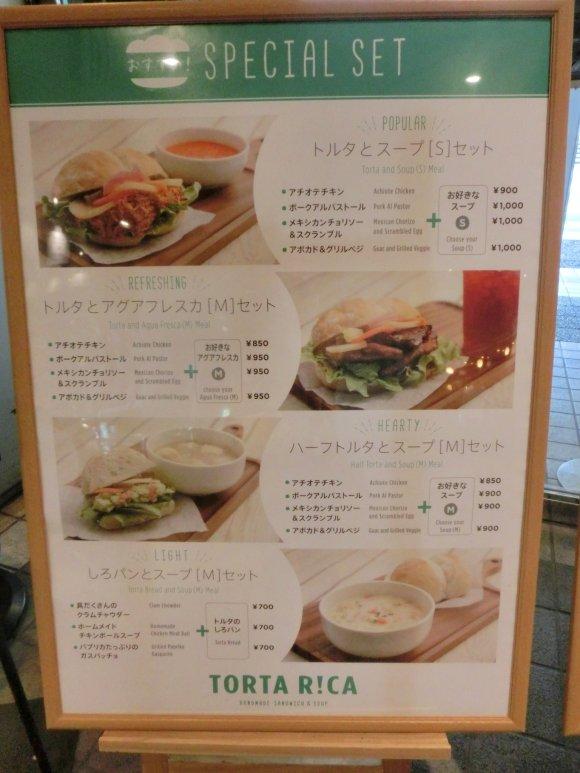 日本ではここだけ!人気店のパンを使ったメキシコ発のサンドイッチ専門店