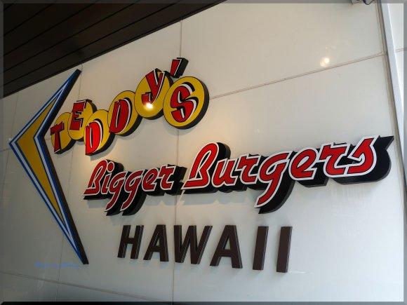 テディーズビガーバーガーに久々の再訪!明治神宮前のハワイアンダイナー