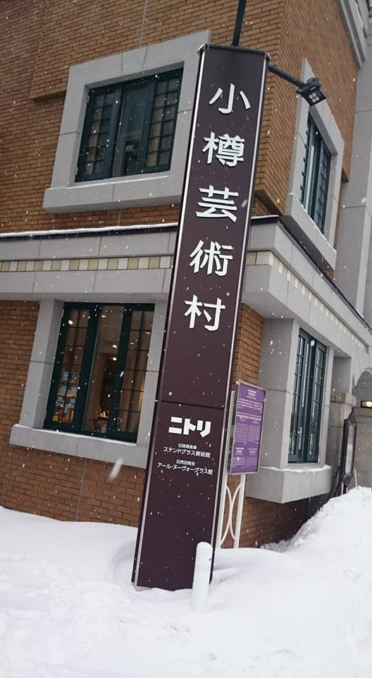 小樽に行ったら寿司が食べたい!リーズナブルで味も間違いない立ち食い鮨