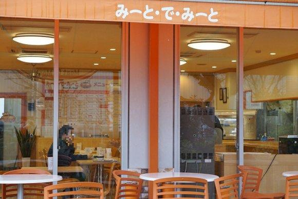 営業時間が短くても行く価値あり!食肉市場内にある安ウマ食堂