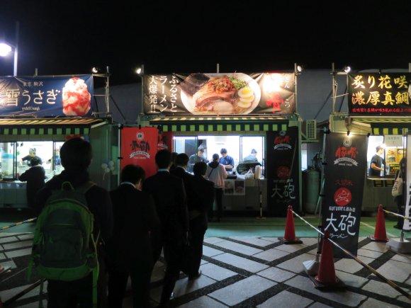 【5日まで】東京ラーメンショー2017で味わえる豚骨ラーメン全店紹介