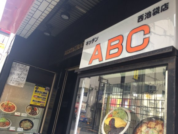 池袋の至宝!老舗洋食店の黒カレーはまさに安旨ランチの決定版
