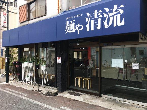 移転後も目が離せない!ラーメン通が2018年最も注目する大阪のお店