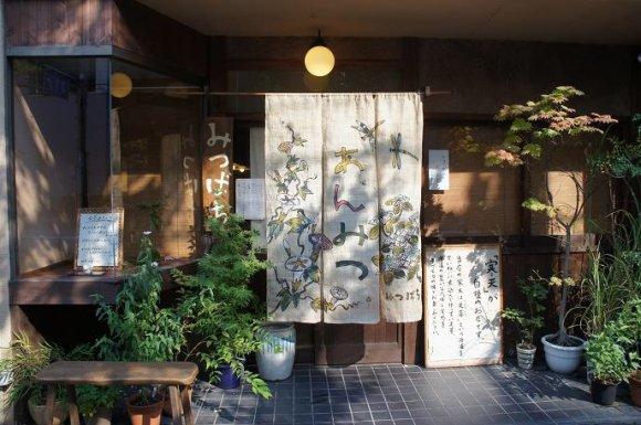 京都に来たら是非!地元人オススメの絶品ひんやりスイーツ9選